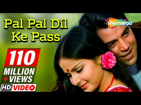 Lut Gaye Mp3 Song Download Pagalworld 2021 in High Quality
