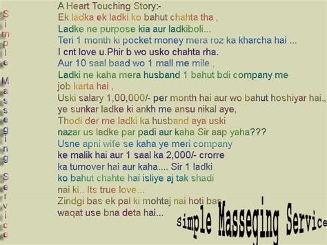 Messages(): A Heart touching love story