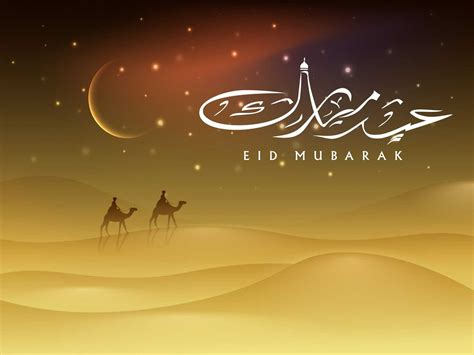 EID ul Adha 2021 Bangla Wishes, Quotes, SMS Messages with